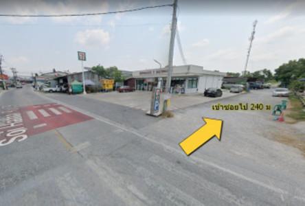 Продажа: Земельный участок 0-1-87 рай в районе Khlong Sam Wa, Bangkok, Таиланд