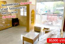 ให้เช่า ทาวน์เฮ้าส์ 5 ห้องนอน ปากเกร็ด นนทบุรี