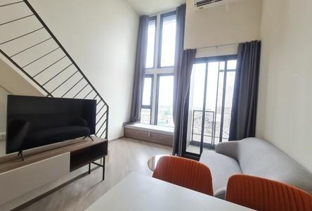 For Rent 1 Bed Condo in Bang Khen, Bangkok, Thailand