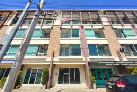 For Sale Retail Space 480 sqm in Bang Khen, Bangkok, Thailand