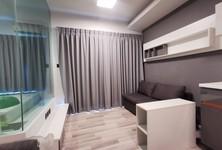 Продажа: Кондо c 1 спальней в районе Bang Khun Thian, Bangkok, Таиланд