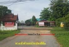 For Sale Land 11,200 sqm in Mueang Saraburi, Saraburi, Thailand