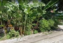 Продажа: Земельный участок 106 кв.ва. в районе Sai Mai, Bangkok, Таиланд