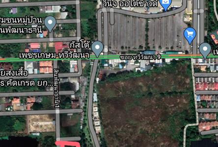 For Rent Land 100 sqwa in Thawi Watthana, Bangkok, Thailand