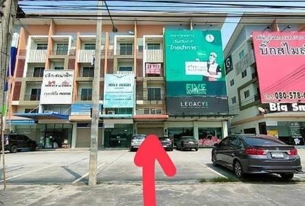 For Sale Retail Space 247 sqm in Bang Lamung, Chonburi, Thailand