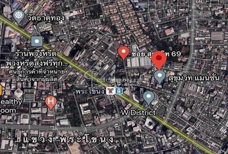 For Sale Land 417 sqwa in Watthana, Bangkok, Thailand