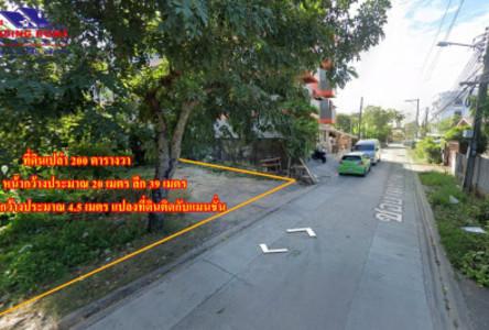 Продажа: Земельный участок 1 нгаан в районе Nong Khaem, Bangkok, Таиланд