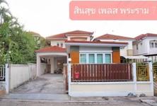 ขาย บ้านเดี่ยว 3 ห้องนอน บางซื่อ กรุงเทพฯ