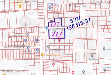 Продажа: Земельный участок 0-3-50 рай в районе Khlong San, Bangkok, Таиланд