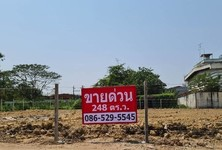 Продажа: Земельный участок 248 кв.ва. в районе Bang Khae, Bangkok, Таиланд