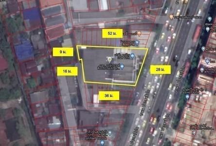Продажа: Земельный участок 297 кв.ва. в районе Thon Buri, Bangkok, Таиланд
