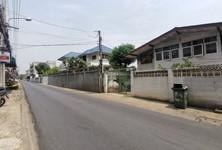 Продажа: Земельный участок 51 кв.ва. в районе Nong Khaem, Bangkok, Таиланд