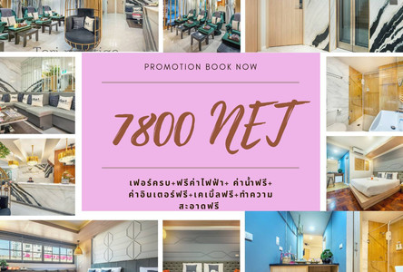 For Rent Hotel 30 sqm in Ratchathewi, Bangkok, Thailand
