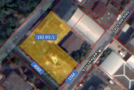 Продажа: Земельный участок 0-1-92 рай в районе Bangkok Noi, Bangkok, Таиланд