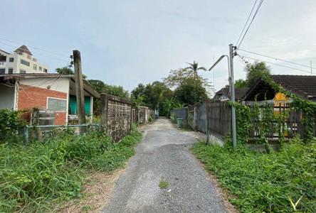 Продажа: Земельный участок 0-2-4 рай в районе Bang Sue, Bangkok, Таиланд