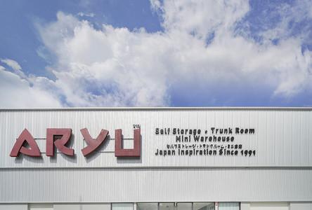 For Rent Warehouse 60 sqm in Si Racha, Chonburi, Thailand