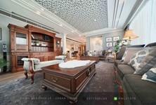 В аренду: Кондо с 4 спальнями возле станции BTS Chit Lom, Bangkok, Таиланд