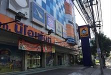 В аренду: Готовый бизнес 1,800 кв.м. в районе Suan Luang, Bangkok, Таиланд