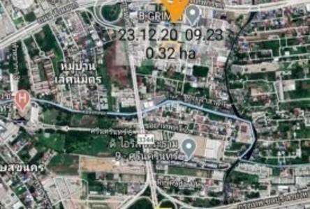 Продажа: Земельный участок 2 рай в районе Bang Kapi, Bangkok, Таиланд