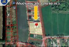 For Sale Land 5,840 sqm in Mueang Nakhon Nayok, Nakhon Nayok, Thailand