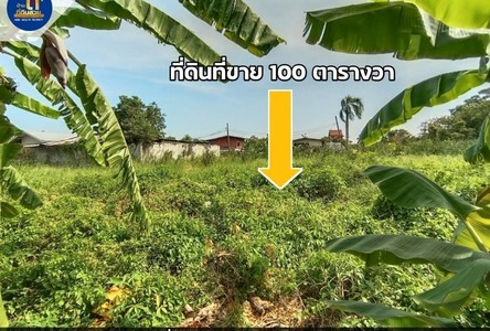 For Sale Land 400 sqm in Prawet, Bangkok, Thailand