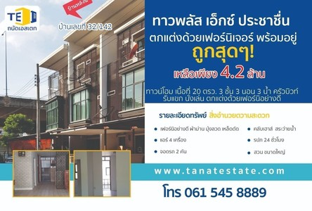 For Sale 3 Beds Townhouse in Mueang Nonthaburi, Nonthaburi, Thailand