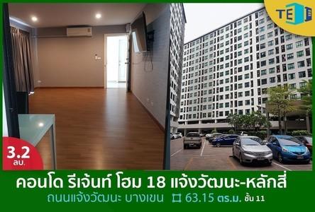 For Sale 1 Bed コンド in Pak Kret, Nonthaburi, Thailand