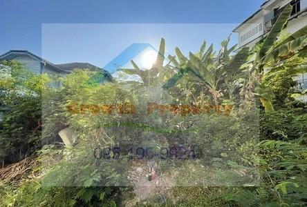 Продажа: Земельный участок 520 кв.м. в районе Bangkok Yai, Bangkok, Таиланд