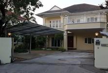 ขาย บ้านเดี่ยว 4 ห้องนอน ลาดกระบัง กรุงเทพฯ