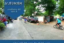 Продажа: Земельный участок 621 кв.м. в районе Bang Kapi, Bangkok, Таиланд