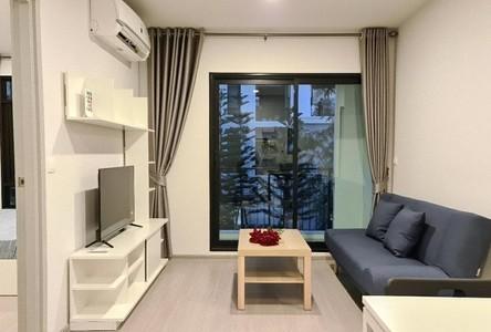 For Rent 2 Beds Condo in Din Daeng, Bangkok, Thailand