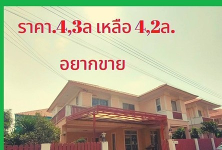 For Sale 3 Beds House in Phra Nakhon Si Ayutthaya, Phra Nakhon Si Ayutthaya, Thailand