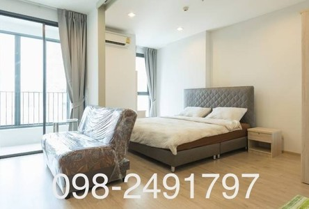 For Sale 1 Bed House in Ratchathewi, Bangkok, Thailand