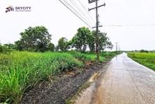 For Sale Land 2,000 sqm in Nong Khae, Saraburi, Thailand