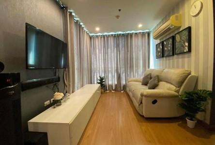 В аренду: Кондо с 2 спальнями в районе Yan Nawa, Bangkok, Таиланд