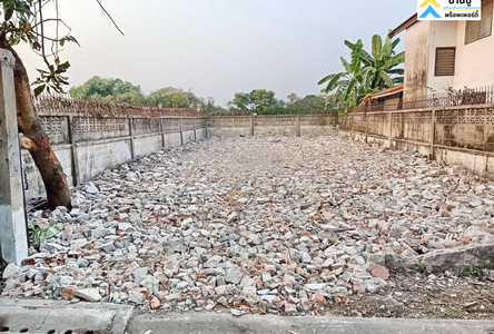 Продажа: Земельный участок 54 кв.ва. в районе Taling Chan, Bangkok, Таиланд