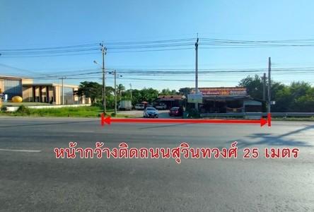 Продажа: Земельный участок 2,730 кв.м. в районе Nong Chok, Bangkok, Таиланд