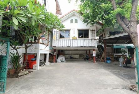 Продажа: Земельный участок 404 кв.м. в районе Chatuchak, Bangkok, Таиланд
