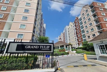 Продажа: Кондо c 1 спальней в районе Krathum Baen, Samut Sakhon, Таиланд