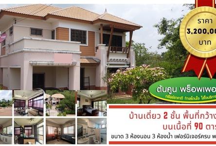 ขาย บ้านเดี่ยว 3 ห้องนอน วารินชำราบ อุบลราชธานี