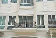For Rent 6 Beds Townhouse in Prawet, Bangkok, Thailand