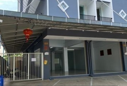 For Sale Retail Space 1,245 sqm in Bang Khun Thian, Bangkok, Thailand