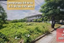 Продажа: Земельный участок 780 кв.м. в районе Phasi Charoen, Bangkok, Таиланд