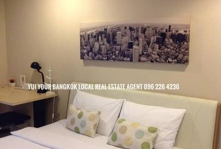 ขาย บ้านเดี่ยว 20 ห้องนอน พระโขนง กรุงเทพฯ