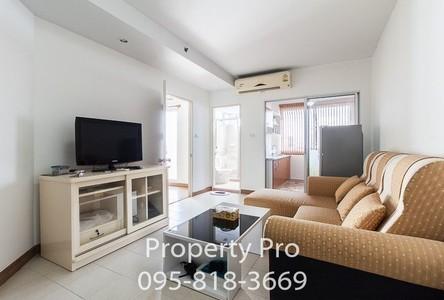 Продажа: Кондо c 1 спальней в районе Bang Na, Bangkok, Таиланд