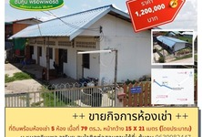 For Sale 5 Beds House in Warin Chamrap, Ubon Ratchathani, Thailand