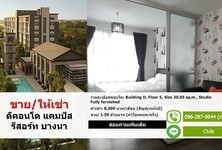 Продажа или аренда: Кондо c 1 спальней в районе Bang Sao Thong, Samut Prakan, Таиланд