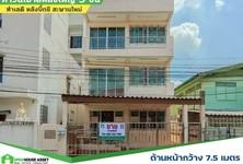 For Sale 4 Beds Townhouse in Sai Mai, Bangkok, Thailand