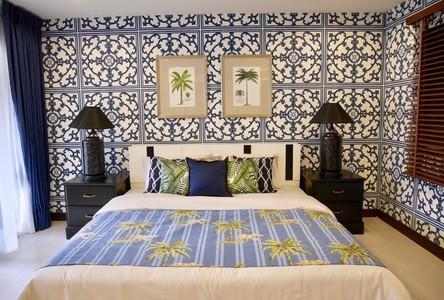 ขาย หรือ เช่า ทาวน์เฮ้าส์ 4 ห้องนอน ปากเกร็ด นนทบุรี