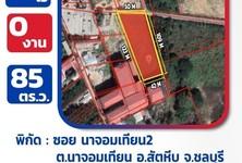 For Sale Land in Sattahip, Chonburi, Thailand